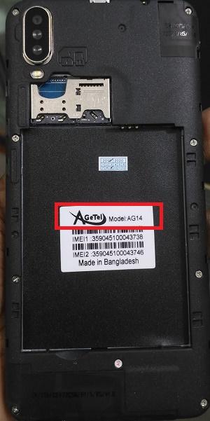 Agetel AG14 Flash File